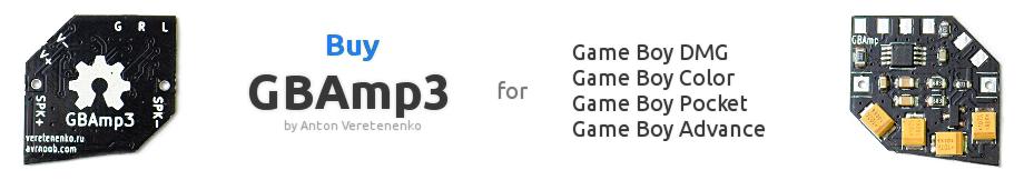 GBAmp3 Mod PCB Order Now